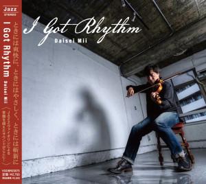 i-got-rhythm_jacket2