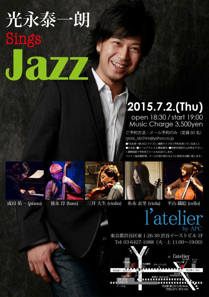 taichi-flyer0702